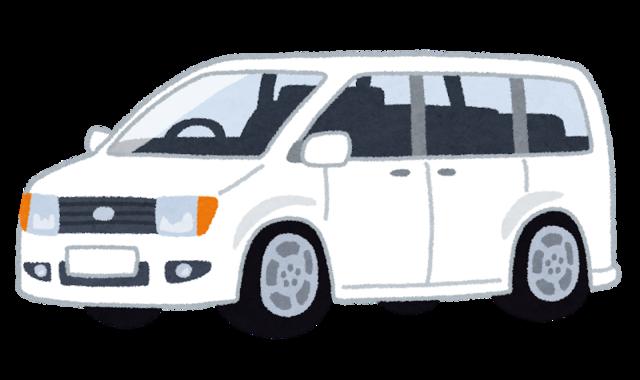car_minivan.png