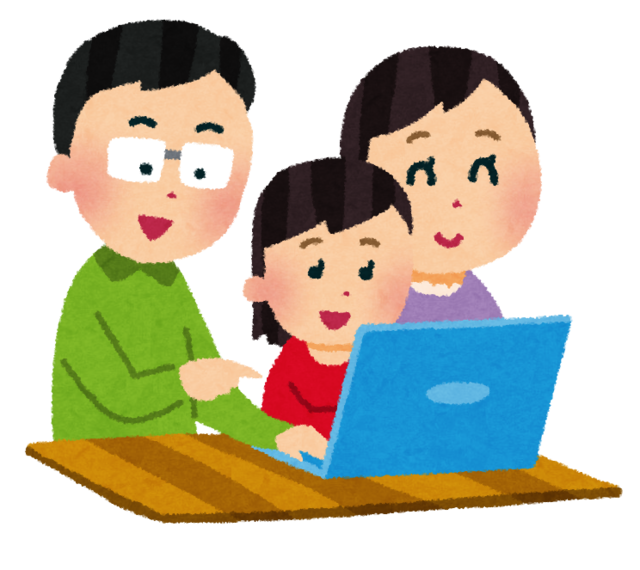 computer_family (1).png