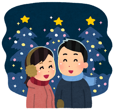 couple_christmas_date.png