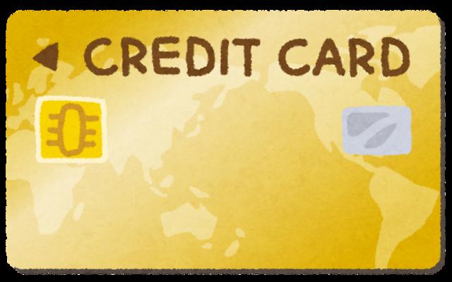 creditcard_nonumber_gold.png