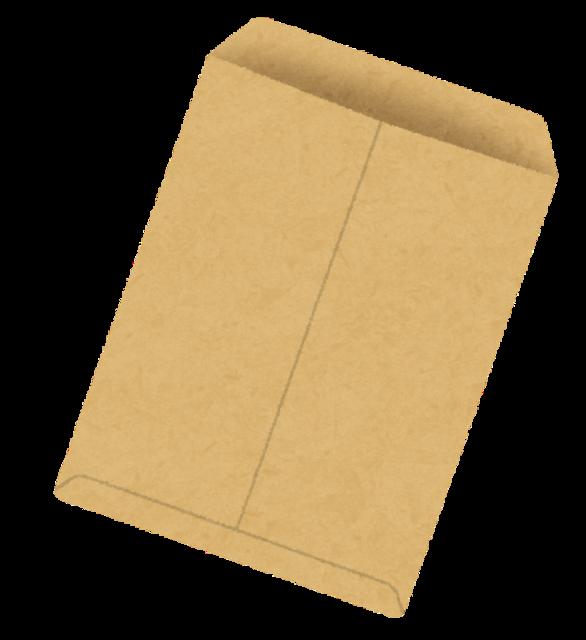 envelop_empty.png