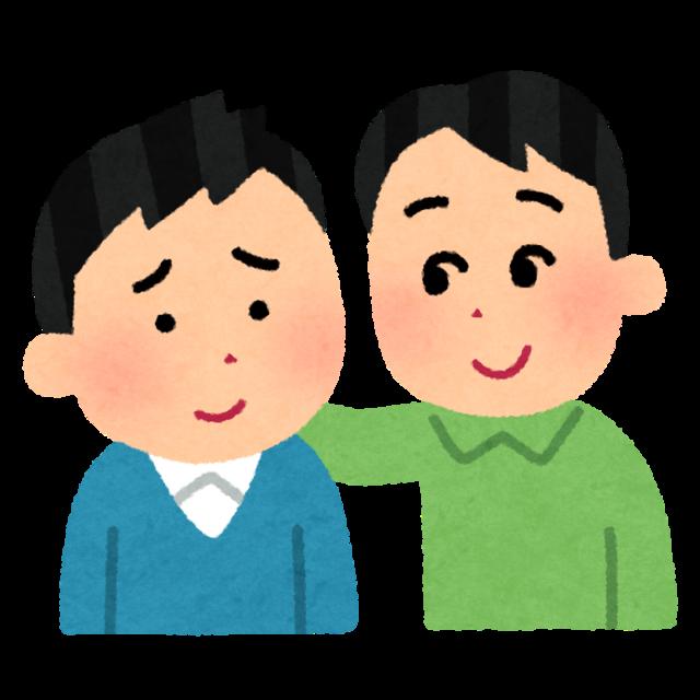 friends_hagemasu_man.png