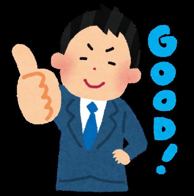 good_man.png