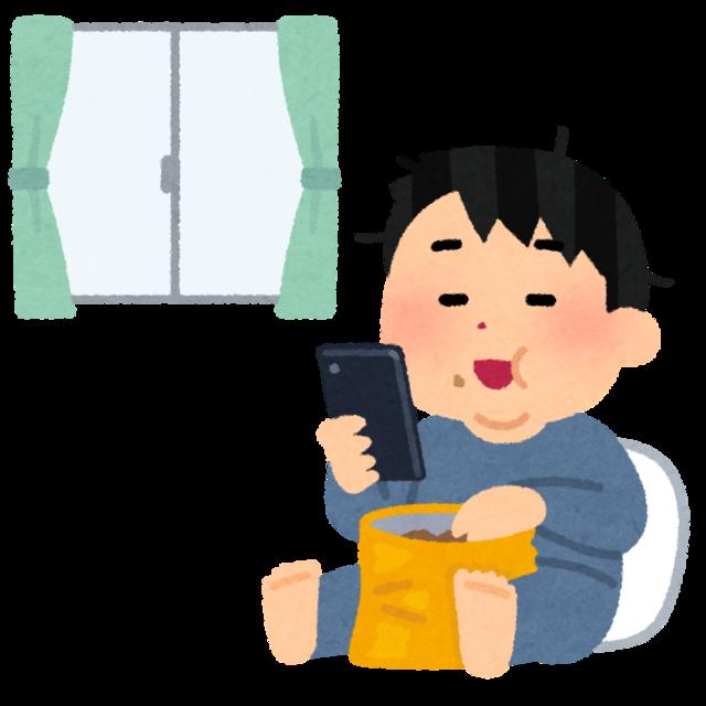 jisyuku_futoru_man.png