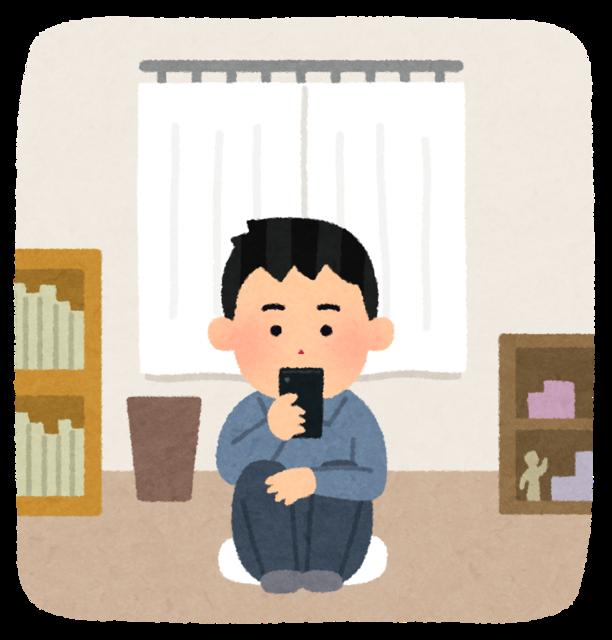 jitaku_taiki_man.png