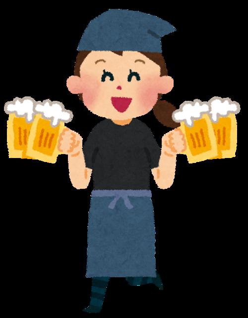 job_izakaya_beer.png