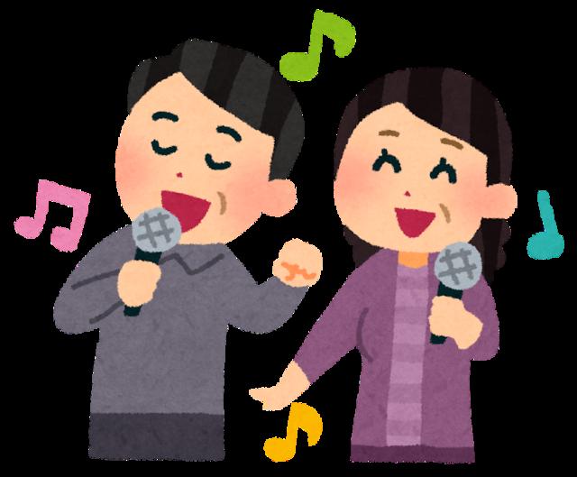 karaoke_ojisan_obasan.png