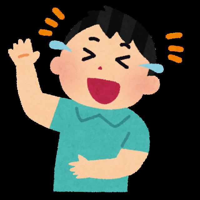 oowarai_man-2.png