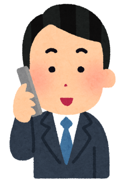 phone_businessman1_smile.png