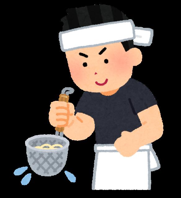 ramen_udon_yugiri (1).png