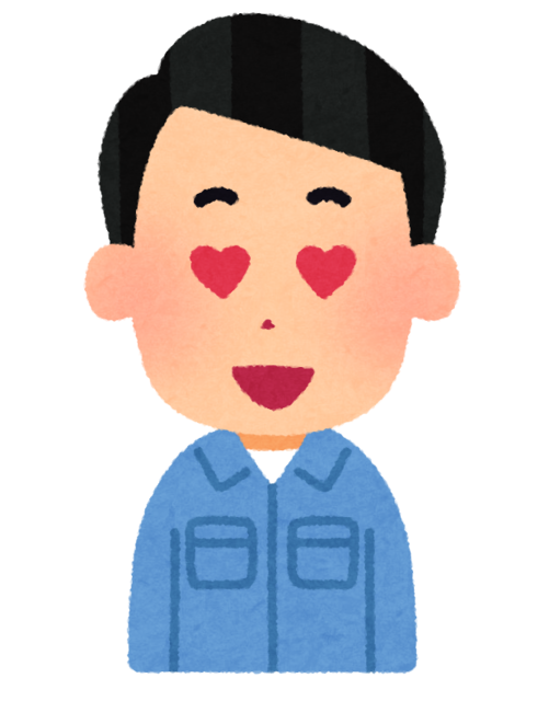 sagyouin_man10_heart.png