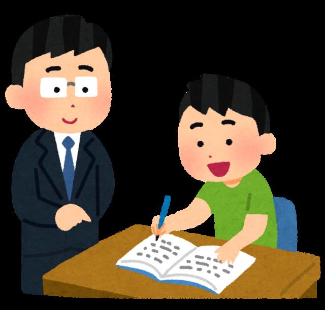 school_juku_man (1).png