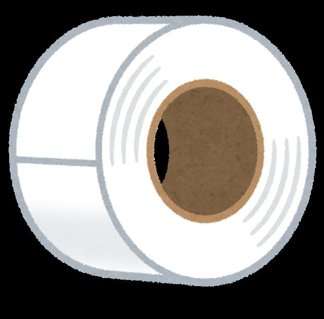 tape_vinyl.png