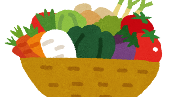 vegetable.png