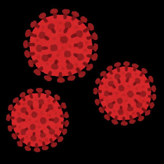 virus_corona-1.png