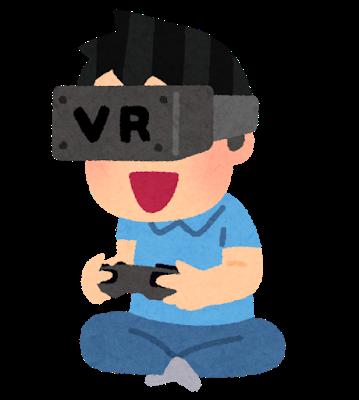 vr_game_pad.png