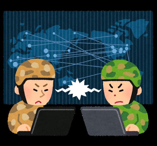 war_cyber_sensou.png
