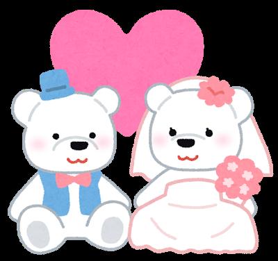 wedding_bear.png